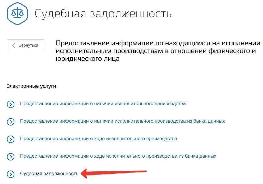 Изображение - Можно ли подать заявление на алименты через госуслуги proxy?url=http%3A%2F%2Fgosuslugi-site.ru%2Fwp-content%2Fuploads%2F2018%2F01%2F2018-01-31_15-29-52