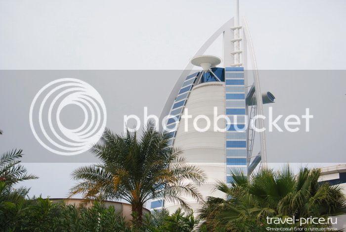 Изображение - Дубай достопримечательности что следует посетить в первую очередь proxy?url=http%3A%2F%2Fi1292.photobucket.com%2Falbums%2Fb577%2FOlga_Goncharova%2Ftravelprice%2FDSC_0013_zps616710b8