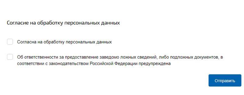 Изображение - Как сделать временную регистрацию через госуслуги proxy?url=http%3A%2F%2Finfogosuslugi.ru%2Fwp-content%2Fuploads%2F2018%2F05%2Fblobid1527238836302