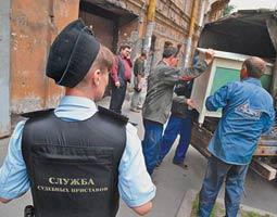 Изображение - Приставы забирают арестованное имущество proxy?url=http%3A%2F%2Fjuresovet.ru%2Fwp-content%2Fuploads%2F2016%2F02%2Fxnj-vjtn-pfhfnm-celtysq-ghbcnfd