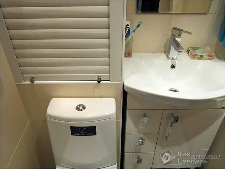 Изображение - Обустройство маленькой ванной комнаты proxy?url=http%3A%2F%2Fkakpravilnosdelat.ru%2Fuploads%2F08.2015%2Fmaskirovka-kommunikacij