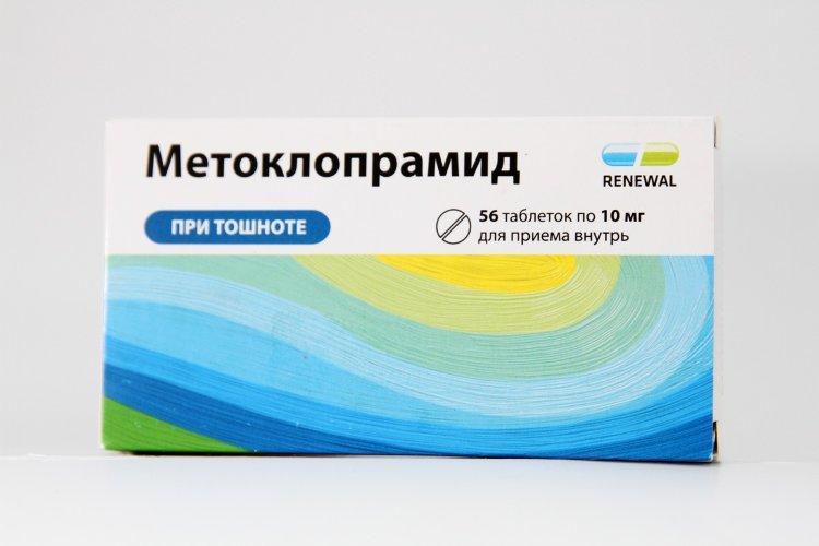 Изображение - Гипотония кардии поверхностный дуоденит proxy?url=http%3A%2F%2Fkiwka.ru%2Fwp-content%2Fuploads%2F2017%2F03%2F30432.750x0