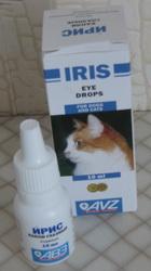 Изображение - Как ухаживать за глазами кошки proxy?url=http%3A%2F%2Fkoshka.by%2Fsites%2Fdefault%2Ffiles%2Firis