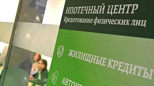 Изображение - Каков максимальный и минимальный срок ипотеки в россии proxy?url=http%3A%2F%2Fkvartira3.com%2Fwp-content%2Fuploads%2F2017%2F08%2F222
