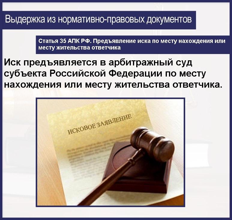 Изображение - Как получить компенсацию за моральный ущерб по зарплате proxy?url=http%3A%2F%2Flaw-world.ru%2Fwp-content%2Fuploads%2F2016%2F07%2Fhoiuq-vE9LA-101