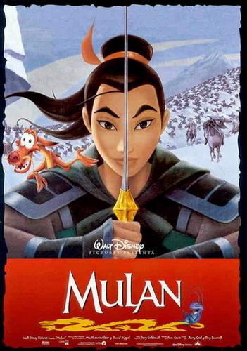 Мулан (2009) скачать торрент
