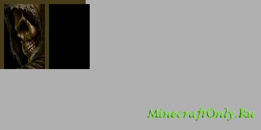 Hd Плащи для Майнкрафт 64x32