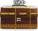 Изображение - Куда можно вложить 500 тысяч рублей и получать прибыль proxy?url=http%3A%2F%2Fminideposit.com%2Fwp-content%2Fuploads%2F2013%2F11%2Fpif2