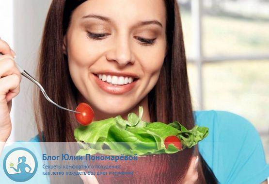 Изображение - План похудения на месяц proxy?url=http%3A%2F%2Fmygrace.ru%2Fwp-content%2Fuploads%2F2012%2F12%2Fkak-poxudet-za-mesyac