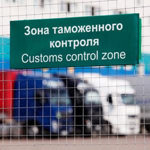 Изображение - Что нельзя провозить через границу рф proxy?url=http%3A%2F%2Fnuzhnaviza.ru%2Fwp-content%2Fuploads%2F2016%2F08%2F37457345738748788