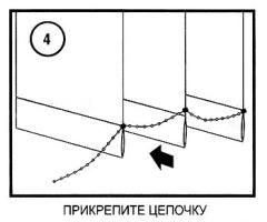 Изображение - Вертикального типа жалюзи своими руками - подробное описание proxy?url=http%3A%2F%2Foknanagoda.com%2Fwp-content%2Fuploads%2F2014%2F11%2FFOTO-15-Prikreplenie-cepochki-240x200