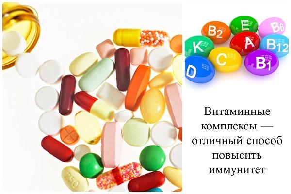 Изображение - Заболевание стафилококк в кале у ребенка proxy?url=http%3A%2F%2Fotparazitoff.ru%2Fwp-content%2Fuploads%2F2017%2F12%2FVitaminyi