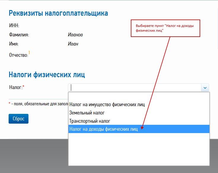 Изображение - Госпошлины за выдачу патентов подросли proxy?url=http%3A%2F%2Fpatent-rabota.biz%2Fwp-content%2Fuploads%2F2014%2F09%2F2_ins