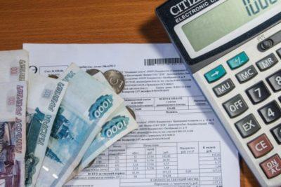 Изображение - Пенсионные выплаты для инвалидов базовая информация и нюансы proxy?url=http%3A%2F%2Fposobie.guru%2Fwp-content%2Fuploads%2F2017%2F08%2Fpereraschet_1_11061255-400x267
