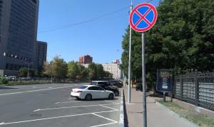 Изображение - Где запрещена остановка автомобиля и какие за это штрафы proxy?url=http%3A%2F%2Fpravo-auto.com%2Fwp-content%2Fuploads%2F2015%2F02%2FIMAG22251-300x179