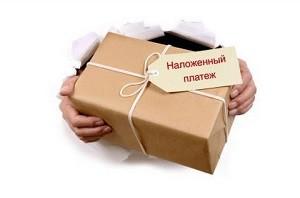 Изображение - Отказ выкупить товар на почте proxy?url=http%3A%2F%2Fzaschita-prav.com%2Fwp-content%2Fuploads%2F2016%2F02%2Fnalozhennyj-platezh-300x198