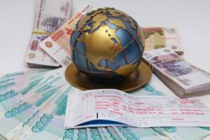 Изображение - Как вернуть деньги за туристическую путевку proxy?url=http%3A%2F%2Fzaschita-prav.com%2Fwp-content%2Fuploads%2F2016%2F02%2Fvozvrat-deneg-pri-otkaze-ot-tura-300x200