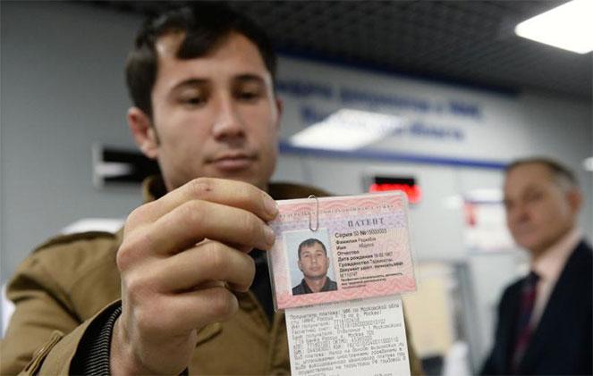 Изображение - Правила оплаты патента иностранным гражданам proxy?url=https%3A%2F%2F100migrantov.ru%2Fwp-content%2Fuploads%2F2018%2F01%2Foplata-patenta-dlia-inostrantcev1