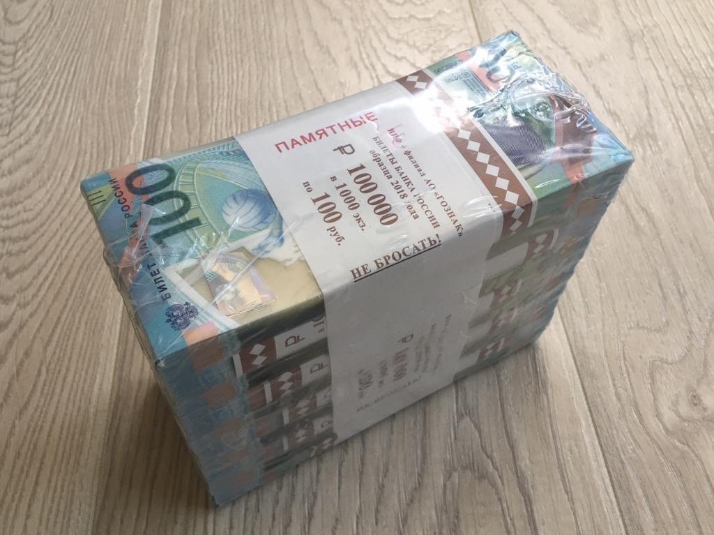 Изображение - Новые банкноты к чм-2019 - 2020 номиналом 100 р. уже продаются за 5000 р proxy?url=https%3A%2F%2Fakket.com%2Fwp-content%2Fuploads%2F2018%2F11%2FBanknoty-100-rublei-CHM-2018-Futbol