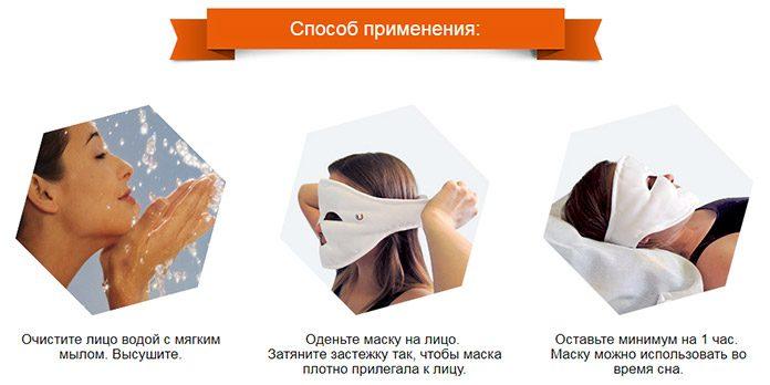 Изображение - Маска для лица клеопатра магнитная proxy?url=https%3A%2F%2Fatmelook.ru%2Fwp-content%2Fuploads%2F2018%2F10%2Fmagnetic_mask6-696x348