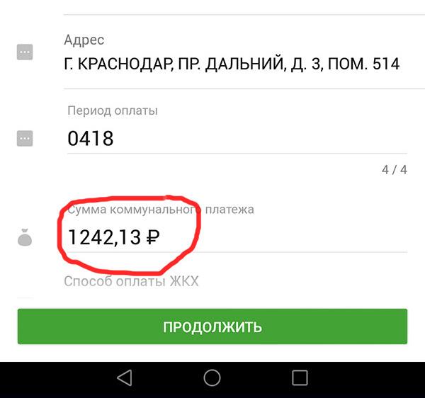 Изображение - Оплачивать налоги теперь можно по qr-кодам proxy?url=https%3A%2F%2Fcs11.pikabu.ru%2Fpost_img%2F2018%2F05%2F16%2F4%2F152644726314014281