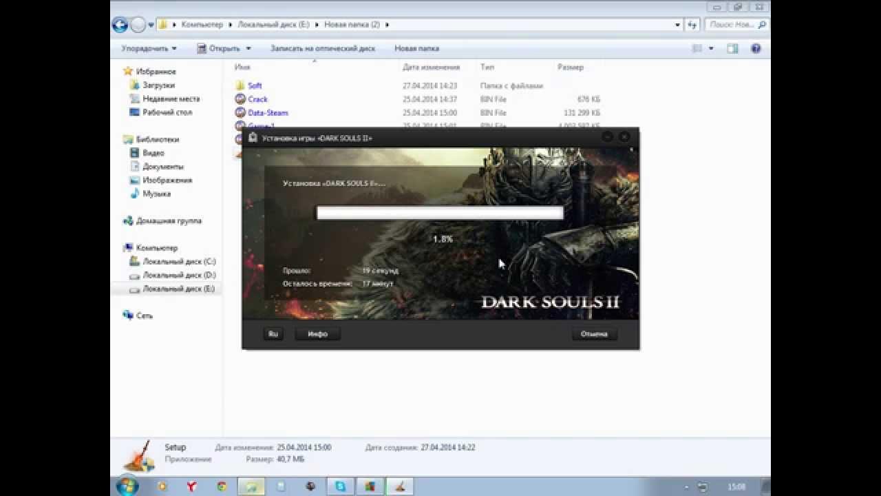 Скачать Файл Isarcextract для игр