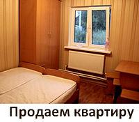 Изображение - Нужно ли платить налог при продаже полученной по наследству квартиры как он рассчитывается proxy?url=https%3A%2F%2Fkvartira-bez-agenta.ru%2Fwp-content%2Fuploads%2Fimage%2FVoprosy-Otvety%2Fnalog-pri-prodazhe-kvartiry