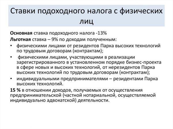 Изображение - Кому в 2019 - 2020 году полагается повышение пенсии за советский стаж proxy?url=https%3A%2F%2Fmysovets.ru%2Fuploads%2Fposts%2F2019-01%2F15489374441slide-18-1-e1548875991332
