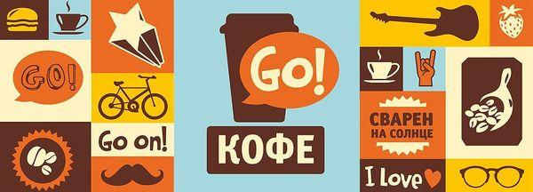 Изображение - Бизнес-план кофе на вынос оборудование для кофейни proxy?url=https%3A%2F%2Fnamillion.com%2Fwp-content%2Fuploads%2F2015%2F07%2F2444-1