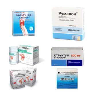Изображение - Укол в сустав тазобедренный название лекарства proxy?url=https%3A%2F%2Fnogostop.ru%2Fwp-content%2Fuploads%2F2018%2F07%2Fhondroprotektrory_1-320x320
