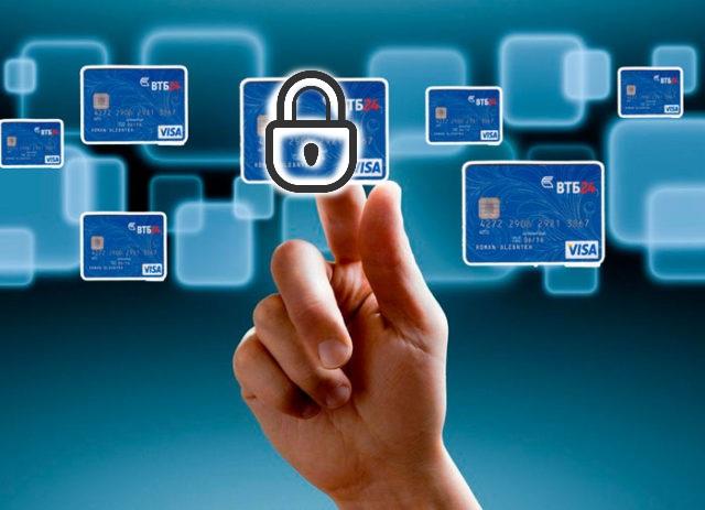 Изображение - Как вернуть деньги, списанные с банковской карты физлица без его согласия proxy?url=https%3A%2F%2Fobankax.com%2Fwp-content%2Fuploads%2F2018%2F02%2Fblokirovka-karty-vtb1
