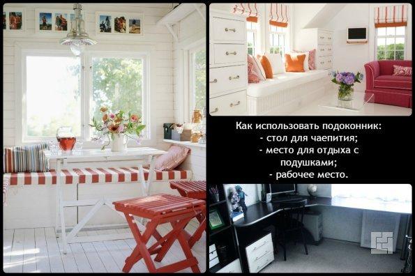 Изображение - Дизайн и размещение мебели в маленькой спальне proxy?url=https%3A%2F%2Fpostroika.biz%2Fwp-content%2Fuploads%2F2014%2F10%2Fthumbs%2F1412928268_575
