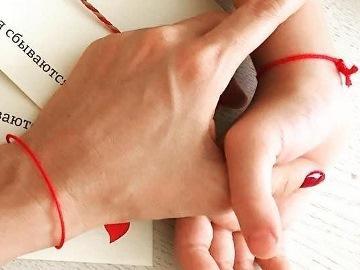 Изображение - Для чего мы носим красную нитку на руке proxy?url=https%3A%2F%2Fpotustoronnee.com%2Fwp-content%2Fuploads%2F2017%2F04%2Fnit-9