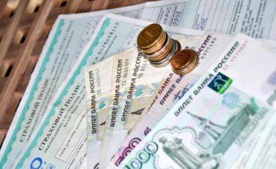 Изображение - Как вернуть деньги за страховку осаго при продаже автомобиля proxy?url=https%3A%2F%2Fpravovoi.center%2Fwp-content%2Fuploads%2F2018%2F10%2Fvernut_dengi_za_OSAGO_1_13180624-400x246