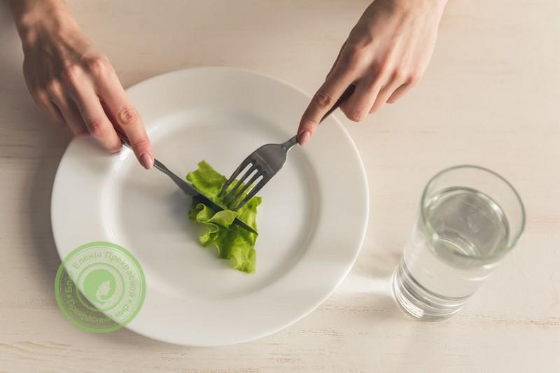 Изображение - Что снижает аппетит для похудения proxy?url=https%3A%2F%2Fprekrasny-mir.ru%2Fwp-content%2Fuploads%2F2018%2F03%2Fsnizit-appetit1