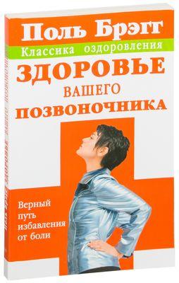 Изображение - Карл кнопф лечебные упражнения для плечевых суставов proxy?url=https%3A%2F%2Fs4-listing.ozstatic.by%2F400400%2F757%2F132%2F10%2F10132757_0