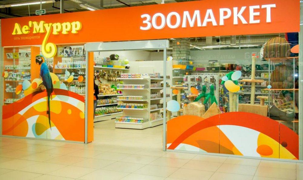 Изображение - Как купить франшизу для малого бизнеса в казахстане proxy?url=https%3A%2F%2Fschool.bigbird.ru%2Fmedia%2Fimages%2Fle_murrrr.max-1000x1000