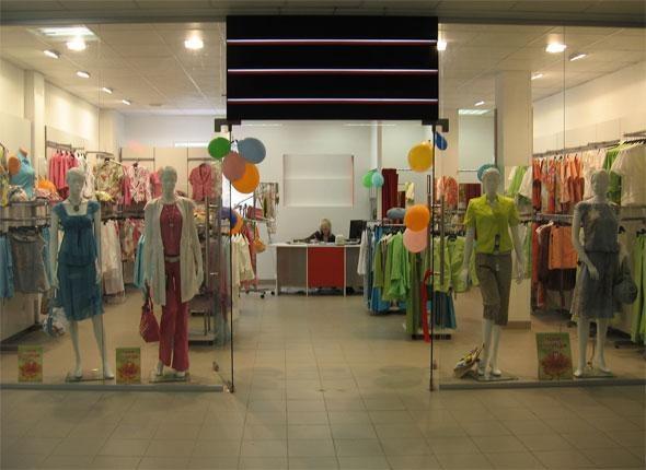 Изображение - Название магазина одежды proxy?url=https%3A%2F%2Fst03.kakprosto.ru%2Ftumb%2F680%2Fimages%2Farticle%2F2014%2F4%2F4%2F1_535383207696b53538320769a6