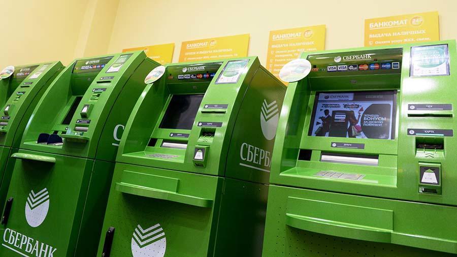 Изображение - Как правильно аннулировать кредитную карточку сбербанка proxy?url=https%3A%2F%2Fstore.bankiros.ru%2Fsource%2F1%2FatdlBpoALol78iPpBrAsjcqjepwzUAYM