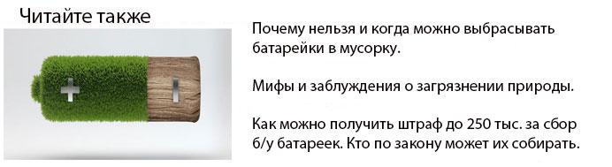 Изображение - Выбираем ночник в спальню proxy?url=https%3A%2F%2Fsvetosmotr.ru%2Fwp-content%2Fuploads%2F2018%2F03%2F111_batareyka