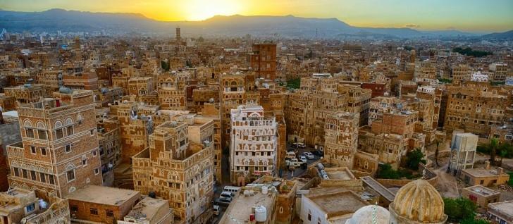 Изображение - Достопримечательности йемен proxy?url=https%3A%2F%2Ftravel247.ru%2Fimages%2Fcountry%2Fasia%2Fyemen%2Fdostoprimechatelnosti-yemena-3