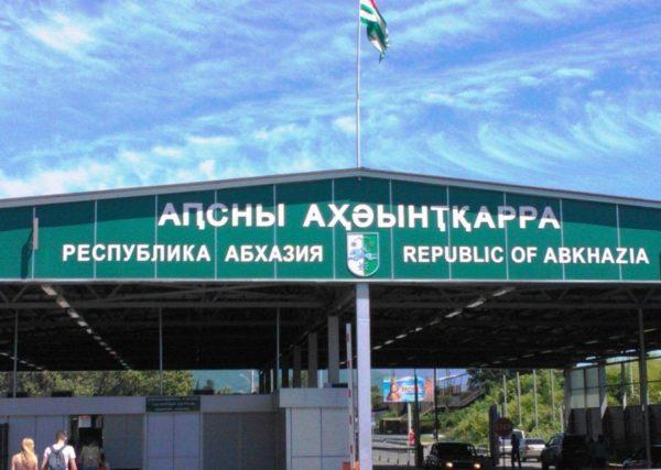 Изображение - Поездка в абхазию нужен ли загранпаспорт proxy?url=https%3A%2F%2Fvisa-exp.com%2Fwp-content%2Fuploads%2F2017%2F12%2Fnuzhen-li-v-abhaziyu-zagranpasport-600x427