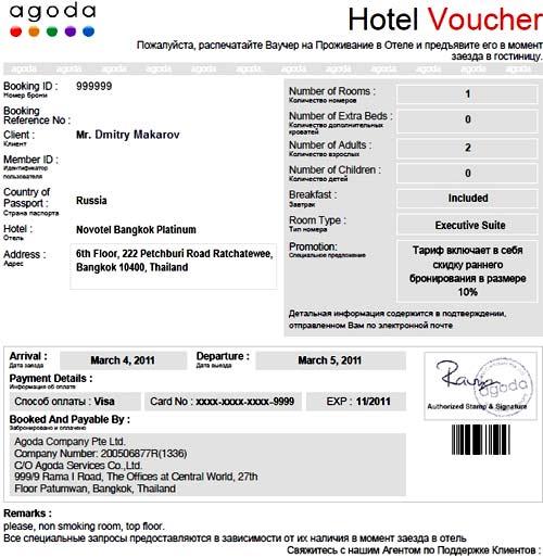 Изображение - Процедура оформления шенгенской визы для граждан беларуси proxy?url=https%3A%2F%2Fvisasam.ru%2Fwp-content%2Fuploads%2F2015%2F10%2Fbron8