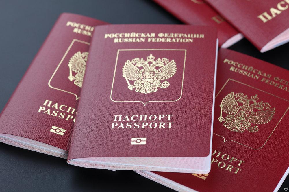 Изображение - Нужна ли виза в гибралтар россиянам и как её получить proxy?url=https%3A%2F%2Fvseovisah.ru%2Fwp-content%2Fuploads%2F2017%2F06%2F268_big