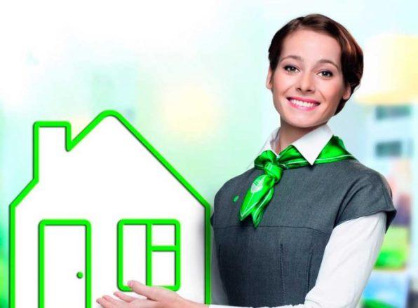 Изображение - Кому дают и не дают ипотеку на жилье в 2019 году proxy?url=https%3A%2F%2Fwomensgroup.ru%2Fwp-content%2Fuploads%2F2019%2F02%2F1-344