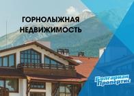 Изображение - Квартира в стиле форт-нокс proxy?url=https%3A%2F%2Fwww.bulgarianproperties.ru%2Frotbnr%2F16%2Fski-11