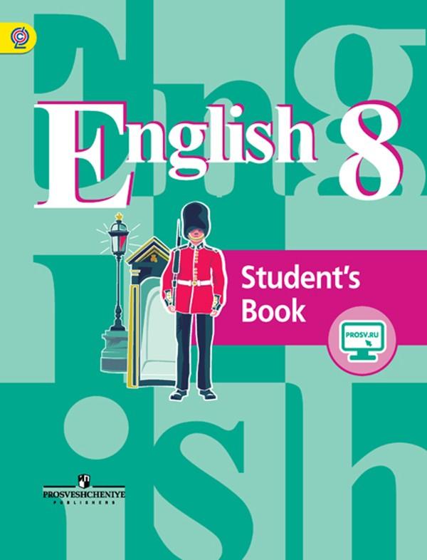 Кузовлев Английский язык 8 Класс Учебник Перевод