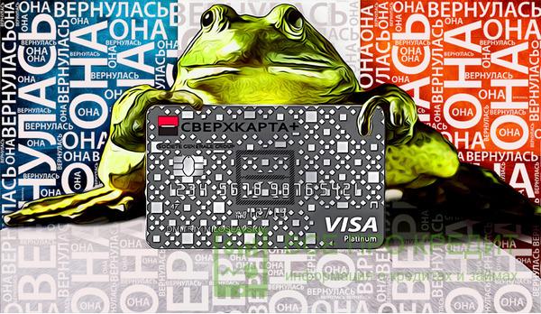 Изображение - Характеристика зарплатной карты от росбанка proxy?url=https%3A%2F%2Fwww.vseprocredit.ru%2Ffiles%2Fimagesarticle%2F2%2F3265