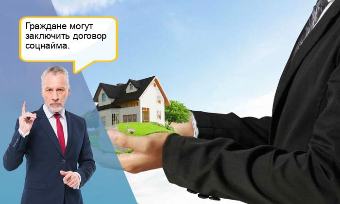 Изображение - Виды собственности на недвижимость proxy?url=https%3A%2F%2Fzkhinfo.ru%2Fwp-content%2Fuploads%2F2019%2F02%2F1549460271